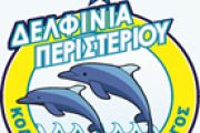 CHRISTMAS INTERNATIONAL FINSWIMMING CUP ΙΩΑΝΝΙΝΑ