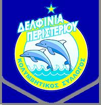 Δελφίνια Περιστερίου